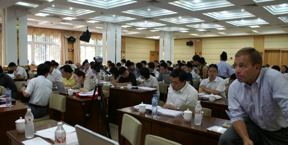 Training in China for the AP1000 reactor. Nuclear Regulatory Commission