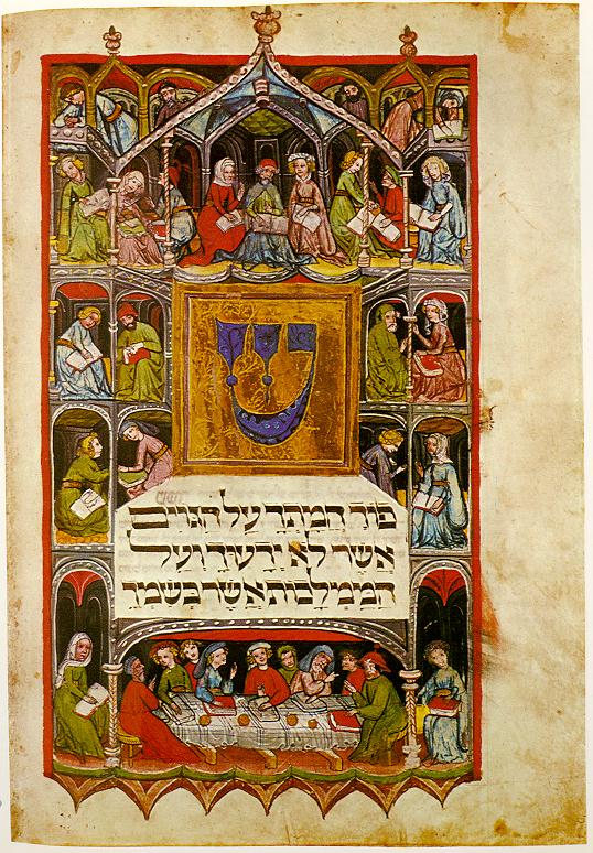 14th century German illuminated Haggadah for Passover. The text on this page begins Psalm 79 verse 6. Via Wikimedia Commons.